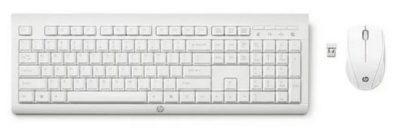 kit ratón y teclado hp c2710